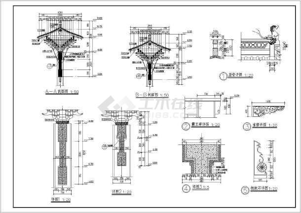 某地区混凝土和木结构牌楼建筑施工图纸