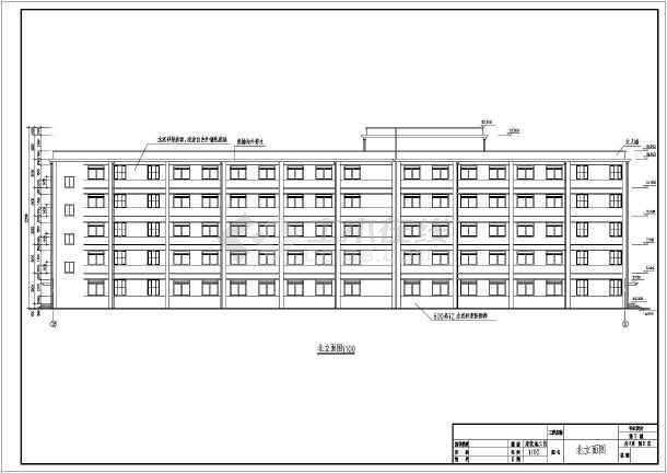 办公楼建筑设计施工图纸,该图纸包括:建筑设计说明,建筑各层平面图