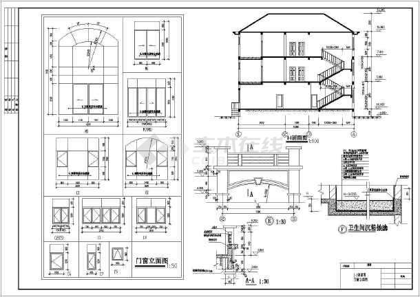 某地多套多层小型别墅建筑设计方案图_cad图纸下载