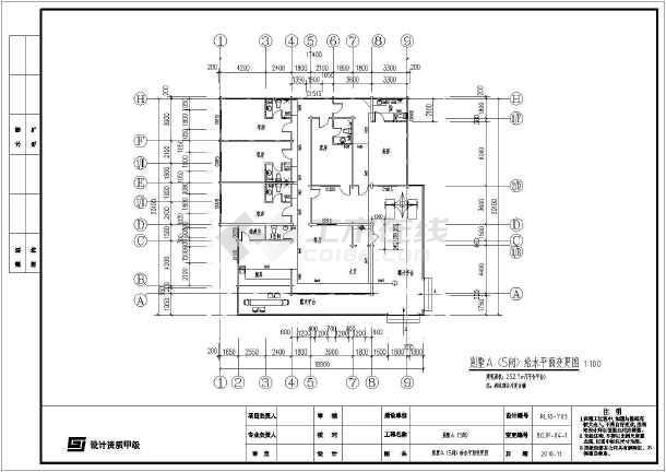 北京密云木图纸v图纸、给排水系统设计施工储罐图纸二别墅甲醚图片