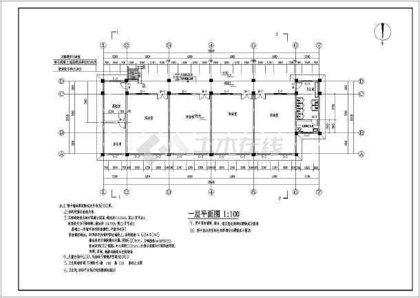 一层幼儿园建筑设计,图纸内容主要包含:建筑设计说明,总平面布置图,一