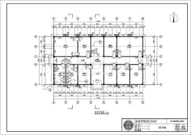四川某建委办公楼建筑结构设计施工图