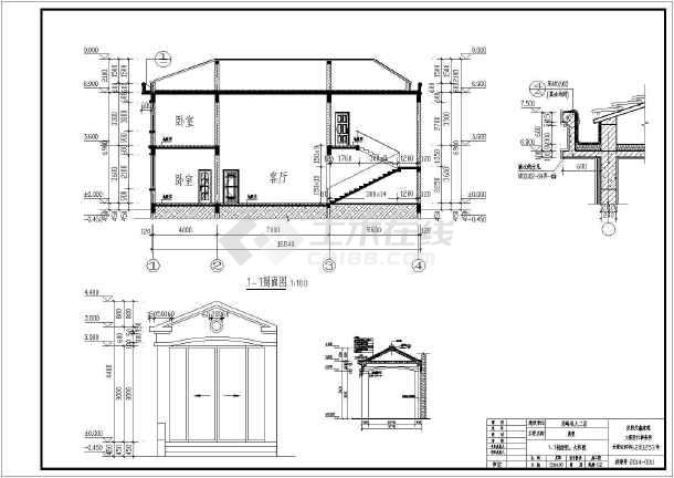 西峰私人二层别墅建筑方案设计图纸