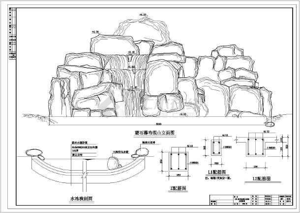 图纸 园林设计图 小品及配套设施