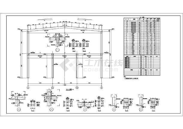 某地二層門式鋼架結構設計施工圖紙
