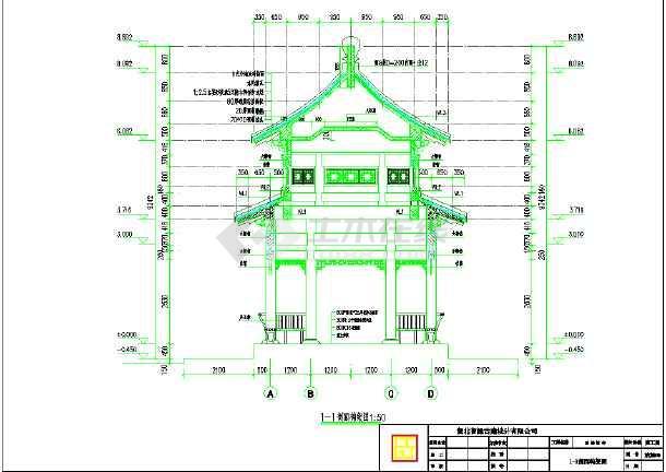 重檐园亭建筑结构施工图