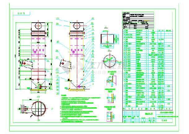 30m脱硫塔结构图纸