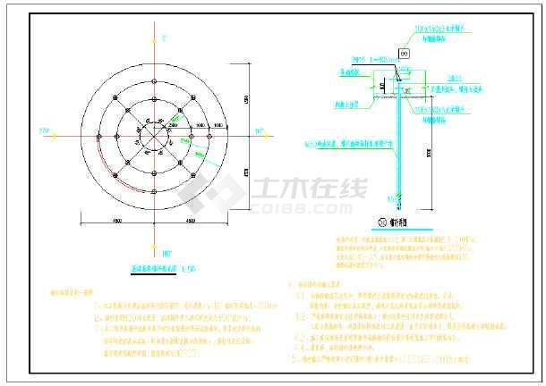 30m脱硫塔结构图纸图片2