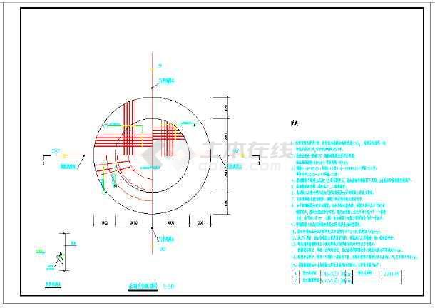 电厂冷却塔结构图_电厂冷却塔结构图大全免费下载