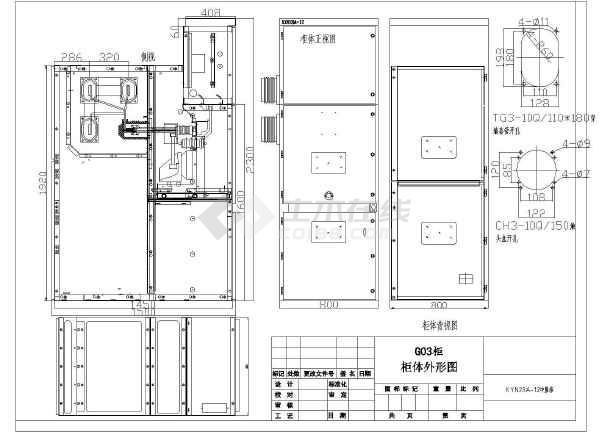 kyn28a中置柜钣金结构板面开孔图