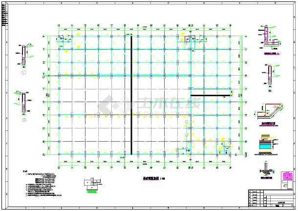 单层框排架结构水果加工厂结构施工图(含夹层)