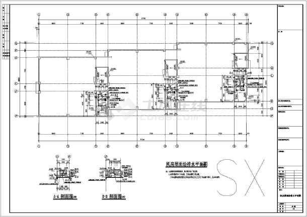 活动板房基础施工图