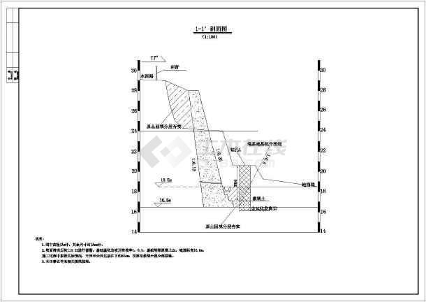 怎么根据仰斜式路肩挡土墙设计图计算基坑高程,基础高程,墙身高程图片