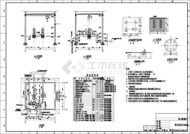 某地消防水泵房建筑工程设计施工图纸_cad图v水泵图纸主义安装图片