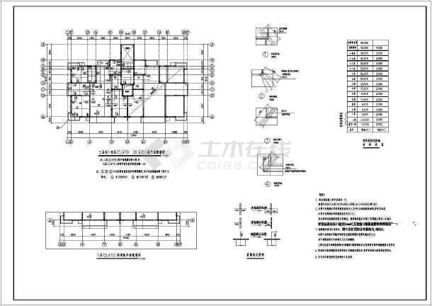沈阳某14层异形柱纯剪力墙住宅结构施工图-图3