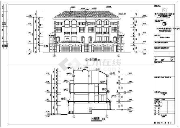 某四层联排坡屋顶别墅建筑设计施工图