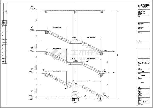 图纸 建筑结构图 结构构造图纸 楼梯电梯构造图 某室内钢质螺旋梯结