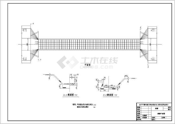 2m渡槽结构钢筋图