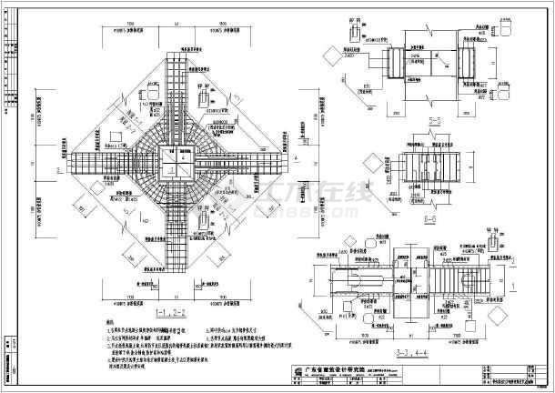 多种实用结构设计说明及构造作法汇总图