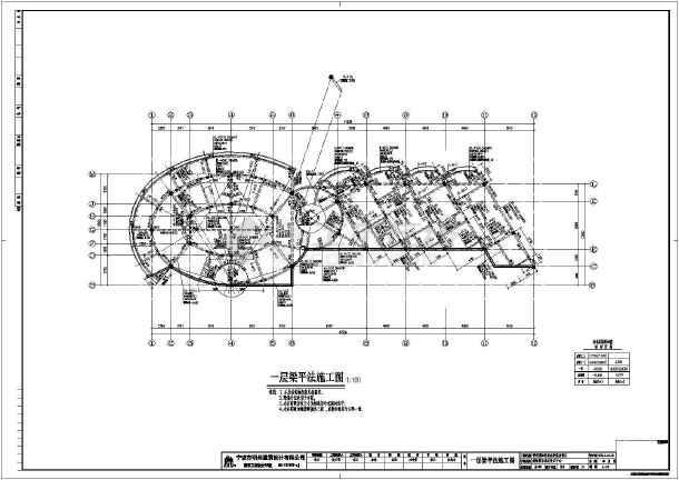 舟山普陀区游艇会所(多层框架)结构施工图