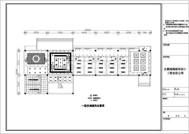 安徽四层框架结构办公楼室内装修设计方案图