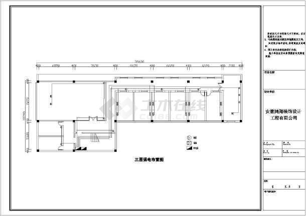 相关专题:办公楼建筑施工图办公楼装修施工图办公楼施工图小型办公楼