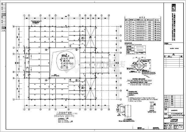 上海3层钢框架结构世博会摩洛哥馆部分结构施工图