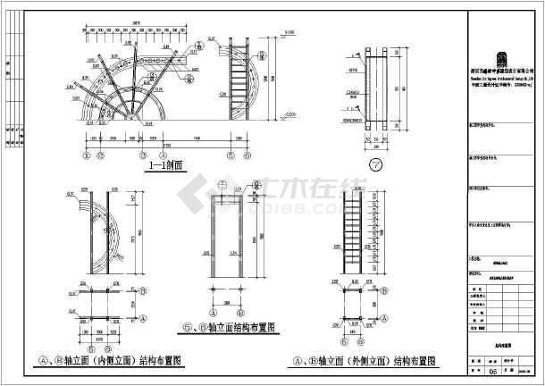 图纸内容包括:钢结构设计说明,预埋件平面布置图,结构立面图,柱脚大样