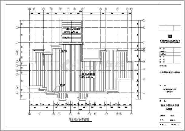 北京某意思彩钢全套住宅结构间样板结构屋面施上单层BYJ图纸什么是