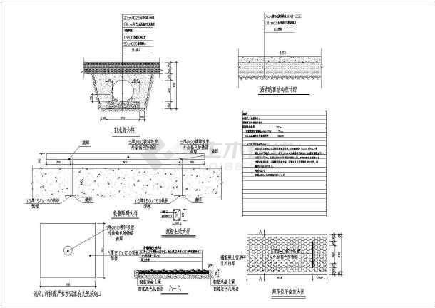 某地区混凝土植草砖地面停车场设计图