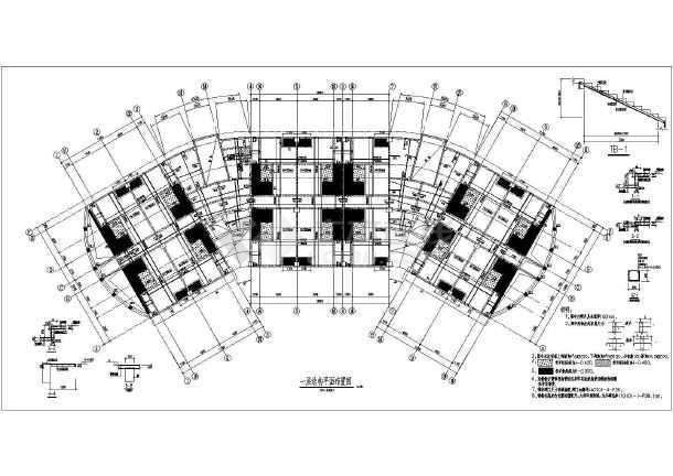地下室结构施工图优化地下室施工图地下室建筑施工图
