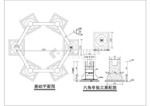 【福建】某陵园六角图纸结构设计园亭_cad图引用ug集图纸图片