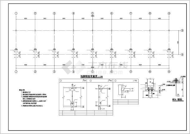 6米跨行车道钢棚结构设计施工图