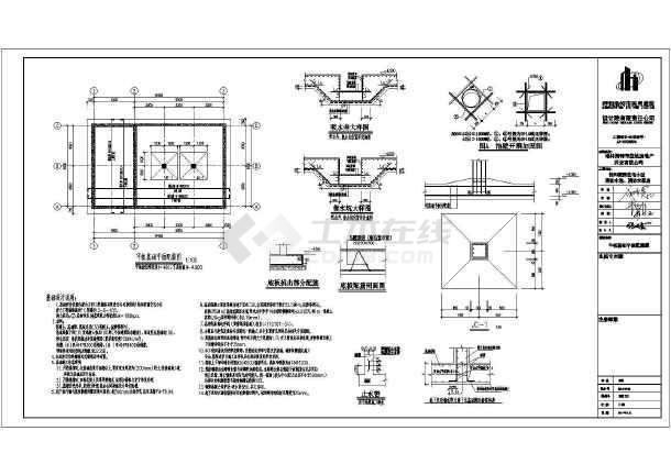 完整的消防水池建筑,结构施工图