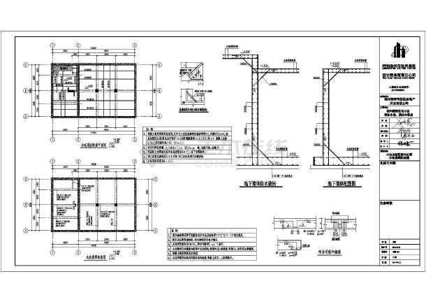 完整的消防图纸建筑、图纸施工图_cad结构下秘密水池19图片
