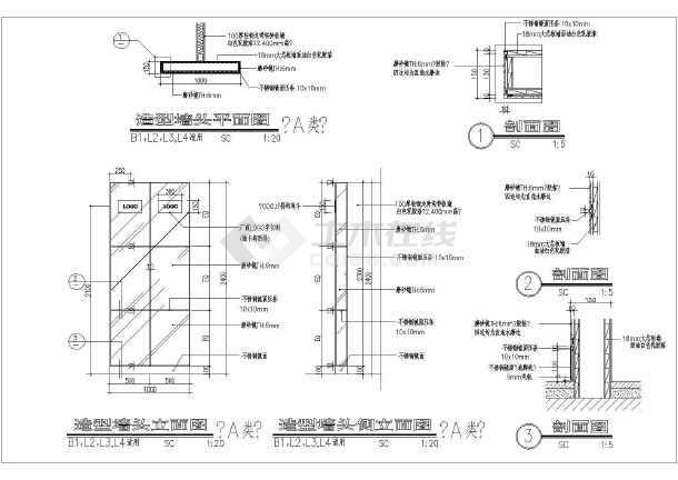 5款现代风格广告灯箱v风格施工图汇总eplan图纸标电气线含义图片