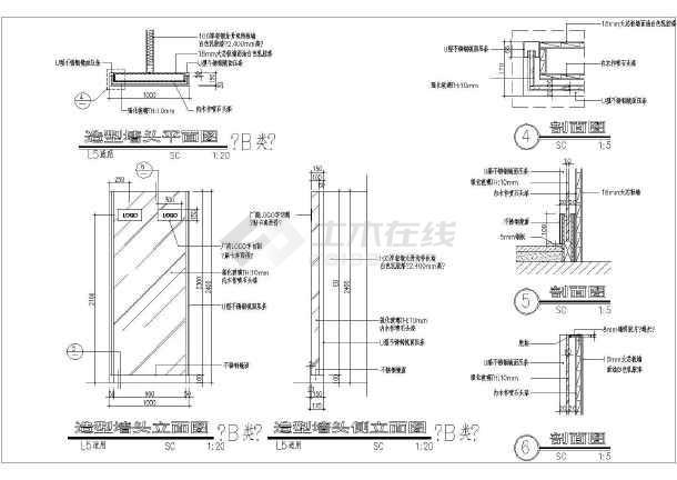 5款现代风格广告灯箱v风格施工图汇总_cad图纸图纸调节阀通风管道符号图片