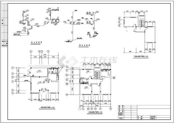 【宁夏】某私人住宅楼给排水设计图纸-图1