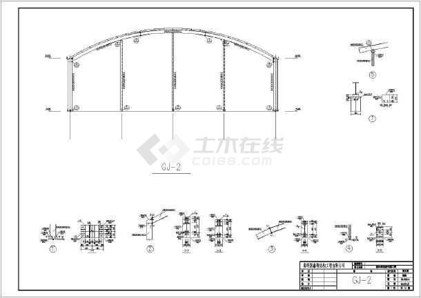 32米跨弧形梁游泳馆钢结构工程结构施工图(cad图纸下载)