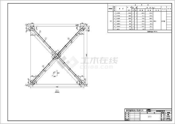 32米跨弧形梁游泳馆钢结构工程结构施工图