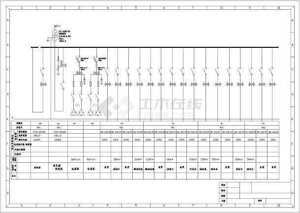 某公司低压馈配电柜一次系统图设计