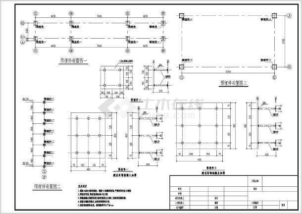 【江苏】某住宅钢结构框架造型设计图