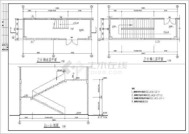 某不规则住宅设计图纸(共18张)