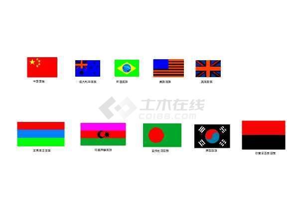 各国国旗cad设计图