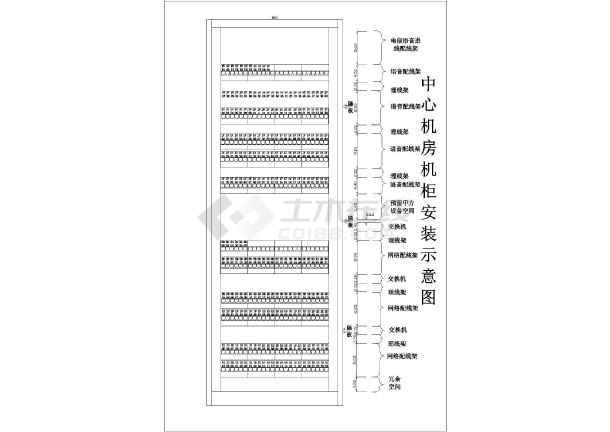 某中心机房图纸设计布线典型机柜图综合CAD机柜byc是什么图片