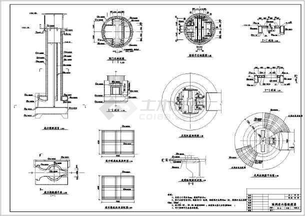 某水利工程进水塔、闸门井结构图纸图_cad图变形积木钢筋古迪图片