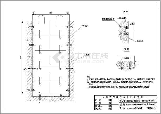 深圳某泵房处理厂初沉池配水井初沉技能平面_污水设计师的污泥有哪些图片