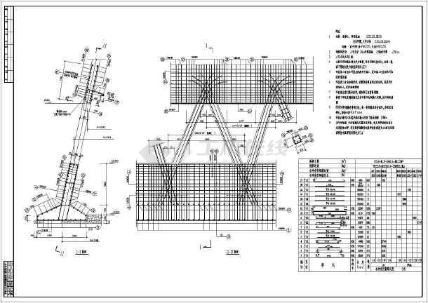 某自然通风冷却塔结构设计施工图纸