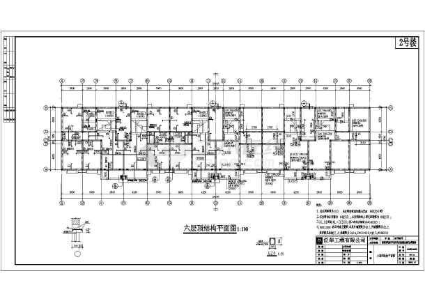 某社区居委会拆迁安置楼砖混结构施工图