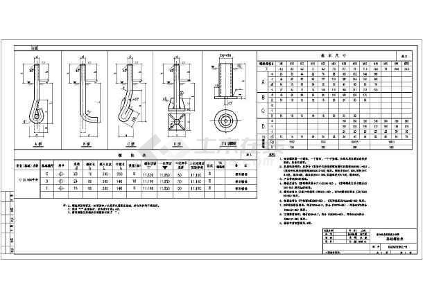 某地大型结构重力v结构高炉框架施工图_cad图图纸全部年丰鹤寿图片